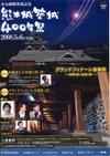 Save0052_3