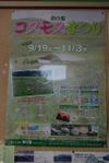 Imgp6628
