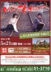 Save0112