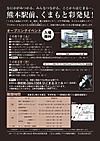 Bun_60852_22flyer2